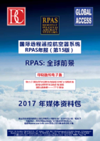 2017 RPAS Yearbook Media Kit – Chinese