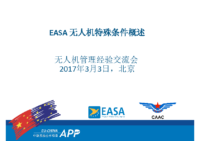1.d_EASA_An overview of EASA RPAS Special Conditions_Chinese