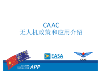 2.b_CAAC_UAS policy and application_Chinese
