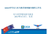3.b_EASA_TF on Drone-Aircraft Collision_Chinese