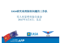 3.d_EASA_TF on Geolimitation_Chinese
